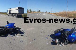 Έβρος ΤΩΡΑ: Θανατηφόρο τροχαίο με δυο νεκρούς, σε σύγκρουση μηχανής με φορτηγό στον κάθετο άξονα