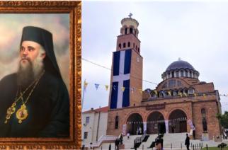 Διδυμότειχο: Αποκαλυπτήρια της προτομής του Μητροπολίτη Νικηφόρου, την ερχόμενη Κυριακή