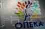 ΟΠΕΚΑ: Αύριο Τετάρτη καταβάλλονται επίδομα παιδιού, ΚΕΑ, επίδομα στέγασης και επίδομα γέννησης