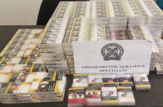 Ορεστιάδα: Σύλληψη 3 Ελλήνων για λαθραία τσιγάρα και μικροποσότητα ναρκωτικών