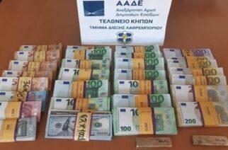 """Ράβδους χρυσού, 270.000 ευρώ και 6.200 δολάρια, """"έπιασαν"""" οι Τελωνειακοί στους Κήπους"""