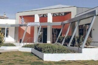 Αλεξανδρούπολη: Καθαίρεση Προϊσταμένης Διεύθυνσης του Πολυκοινωνικού Χ.Γιαννάκου, για σοβαρά παραπτώματα – Όλη η απόφαση (έγγραφα)