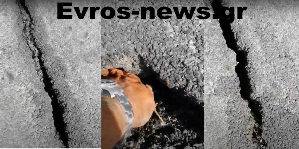 Ορεστιάδα: Σε επικίνδυνη κατάσταση ο δρόμος Δίκαια-Σπήλαιο – Καρμανιόλα κάποια σημεία του (ΒΙΝΤΕΟ)
