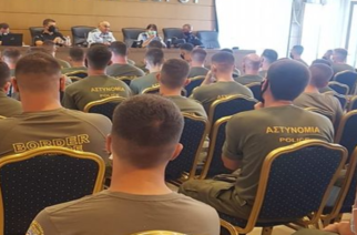 Αλεξανδρούπολη: Ενημέρωση των νέων Συνοριοφυλάκων που ξεκίνησαν την πρακτική άσκηση τους