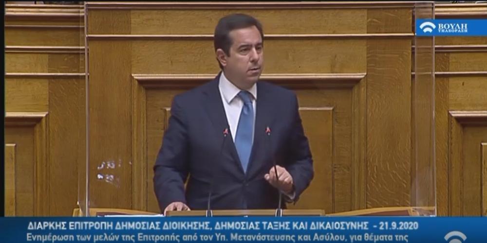 """ΒΙΝΤΕΟ-Μηταράκης στη Βουλή επιβεβαίωσε επέκταση του ΚΥΤ Φυλακίου: """"Θα αυξηθεί η χωρητικότητα του"""""""
