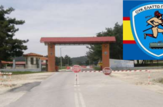 ΝΤΡΟΠΗ: Σχεδιάζουν να κλείσουν το στρατόπεδο Προβατώνα και να φύγει από εκεί η 7η Ταξιαρχία!!!