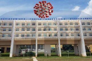 Ένας ακόμα νεκρός από κορονοϊό στο Π.Γ.Νοσοκομείο Αλεξανδρούπολης – Πέθανε 72χρονος σήμερα το πρωί