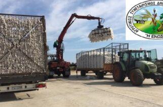 """Ο Αγροτικός Συνεταιρισμός Δημητριακών Ορεστιάδος """"Η ΕΝΩΣΗ"""" ενημερώνει πως θα γίνεται η συγκέντρωση βαμβακιού φετινής σοδειάς"""
