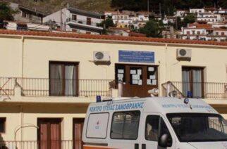 Σαμοθράκη: Λύση στα προβλήματα έλλειψης γιατρών στο Κέντρο Υγείας, ζητάει ο Ιατρικός Σύλλογος Έβρου