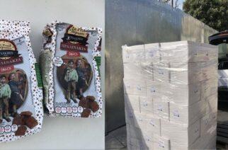 Διδυμότειχο: Ευχαριστήριο του δήμου σε Δερμεντζόπουλο και εταιρεία, για δωρεά στους μαθητές των σχολείων