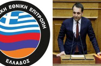 """Αρμένιοι Ελλάδος: """"Ευχαριστούμε τον κ.Δερμεντζόπουλο που ανταποκρίθηκε στην πρόσκληση μας και παραιτήθηκε…"""""""