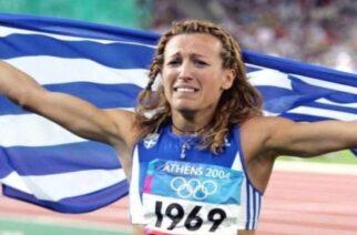 Θετική στον κορονοϊό η Εβρίτισσα Ολυμπιονίκης Πηγή Δεβετζή – «Ελπίζω να μην έχω κολλήσει κανέναν»