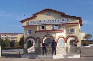 Προσλήψεις 29 ατόμων στην Σχολή Δοκίμων Αστυφυλάκων Διδυμοτείχου