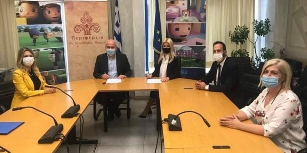 Σύμφωνο Συνεργασίας Περιφέρειας ΑΜΘ και Συμβουλίου της Ευρώπης, ενάντια στη σεξουαλική κακοποίηση των παιδιών