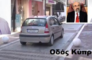 Αλεξανδρούπολη: Απέρριψε ως απαράδεκτη την προσφυγή Λαμπάκη, Κουκουράβα, Ουζουνίδη, για την οδό Κύπρου η Αποκεντρωμένη
