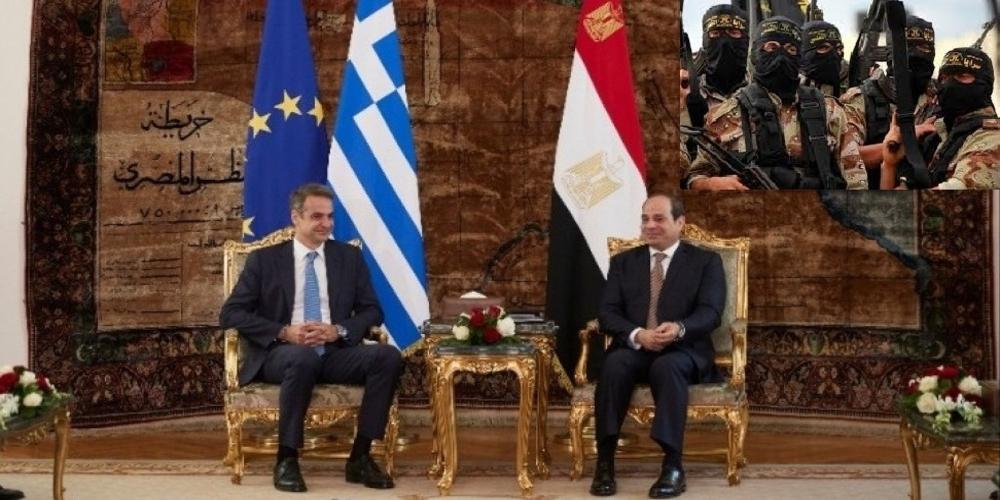 """Προειδοποίηση """"βόμβα"""" Προέδρου Αιγύπτου σε Μητσοτάκη: Προσέξτε, η Τουρκία στέλνει τζιχαντιστές στην Ελλάδα"""