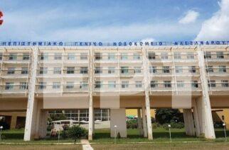 Κορονοϊός: Έγιναν 11 νέες εισαγωγές στο Π.Γ. Νοσοκομείο Αλεξανδρούπολης το Σαββατοκύριακο