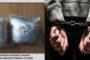 Σουφλί: Έφερνε ηρωίνη απ' την Τουρκία – Συνελήφθη με συνεργασία αστυνομικών Τρικάλων-Αλεξανδρούπολης