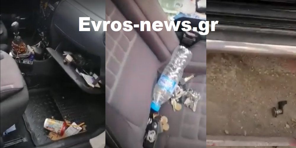 Ορεστιάδα: Έμειναν ελεύθεροι οι δυο λαθρομετανάστες που έκλεψαν αυτοκίνητο – Τιμωρήθηκαν αλλά με αναστολή