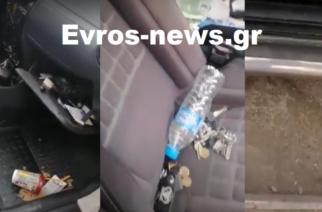 Ορεστιάδα: Αλγερινοί λαθρομετανάστες έσπασαν και έκλεψαν αμάξι – Τους συνέλαβε γρήγορα η Ασφάλεια (ΒΙΝΤΕΟ)