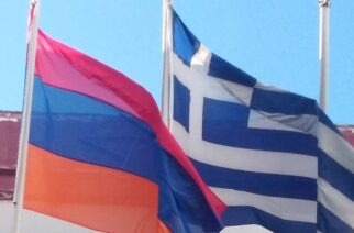 Αλεξανδρούπολη: Θα κυματίζουν μαζί αρμενική και ελληνική σημαία στο Δημαρχείο – Ψήφισμα συμπαράστασης, αλληλεγγύης