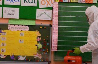 Κορονοϊός: Έκλεισαν 4ο Νηπιαγωγείο Σουφλίου και 3ο Δημοτικό Διδυμοτείχου, λόγω κρουσμάτων σε εκπαιδευτικούς