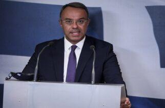 Ανακοινώθηκαν 9 μέτρα στήριξης των επιχειρήσεων 2,3 δισ. ευρώ, λόγω νέων μέτρων περιορισμού του κορονοϊού