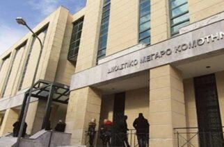 ΑΠΟΚΛΕΙΣΤΙΚΟ: Έμειναν ελεύθεροι και οι 15 συλληφθέντες πέρυσι Εβρίτες, για εγκληματική οργάνωση διακίνησης ναρκωτικών!!!