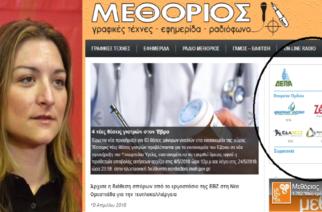 Θράσος Γκαρά: Κατηγορεί Πέτσα που έδωσε και στη… μάνα της κρατική διαφήμιση, ενώ ο ΣΥΡΙΖΑ μοίραζε σε… δικούς του!!!