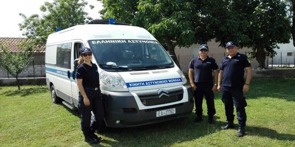 Έβρος: Αυτές είναι οι περιοχές που θα επισκεφθούν οι Κινητές Αστυνομικές Μονάδες