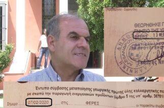 """Γκότσης: Λαμπάκης-Πόλη και Πολίτες"""" δίπλα του, να… καθίσει στο σκαμνί τους """"πλαστογράφους"""" του"""