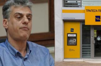 Επιστολή διαμαρτυρίας Μαυρίδη στην Τράπεζα Πειραιώς, για το επικείμενο κλείσιμο του υποκαταστήματος Δικαίων