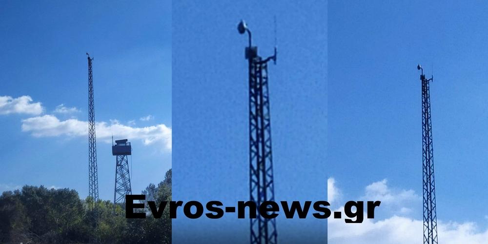 """Φέρες: Τρεις """"Πύργους"""" ηλεκτρονικής παρακολούθησης 50 μέτρων, ύψωσαν άμεσα οι Τούρκοι στην περιοχή"""