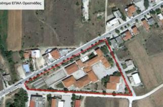 Ορεστιάδα: Ενεργειακή αναβάθμιση κτιρίων ΕΠΑΛ μέσω ΕΣΠΑ της Περιφέρειας ΑΜ-Θ