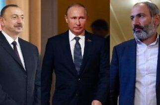 Ποιοι πρόδωσαν την Αρμενία: Ο ρόλος της Ρωσίας και ο… Πόντιος Πιλάτος Πούτιν