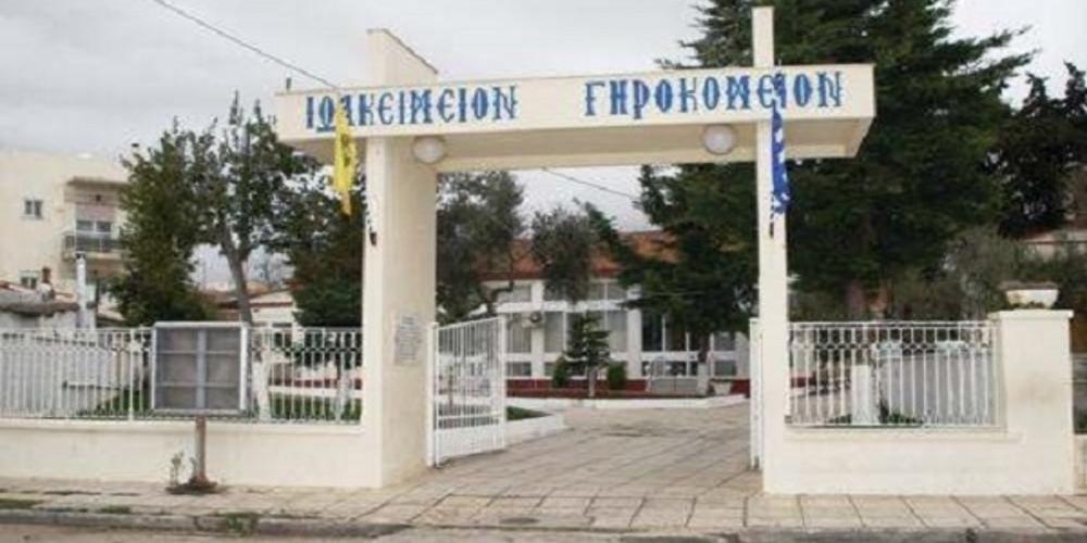 Αλεξανδρούπολη: Βρέθηκαν 62 θετικά κρούσματα κορονοϊού στο Ιωακείμειο Γηροκομείο της Μητρόπολης