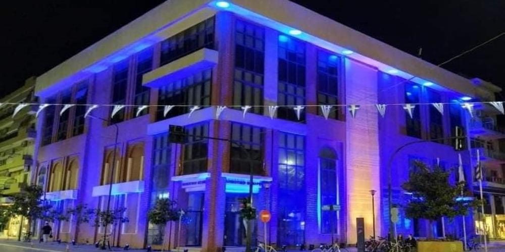 Το Δημαρχείο Αλεξανδρούπολης φωταγωγείται στο μπλε χρώμα του διαβήτη, στην Παγκόσμια Ημέρα Διαβήτη