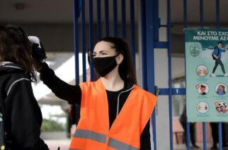 Κορονοϊός: Έκλεισαν λόγω κρουσμάτων, νέα Τμήματα Δημοτικών Σχολείων Αλεξανδρούπολης και Νηπιαγωγείου στις Φέρες