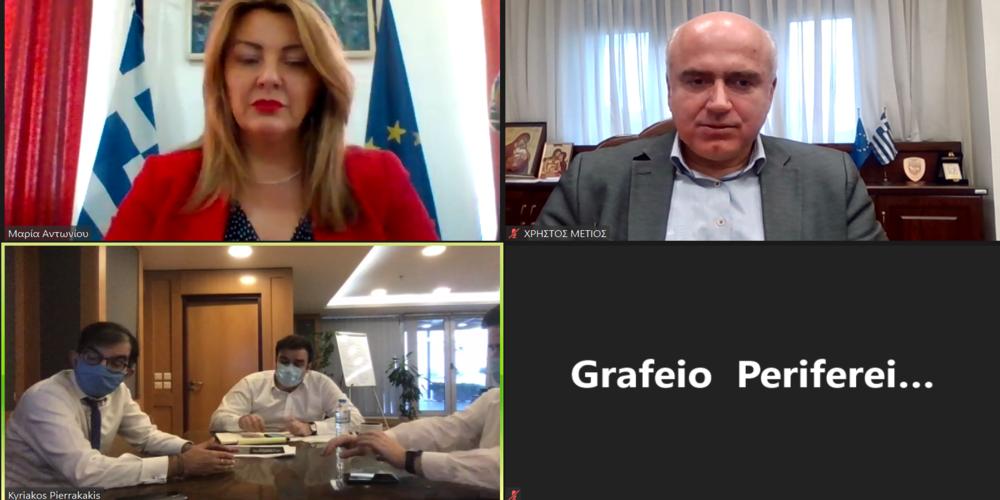 Συνεργασία Μέτιου-Πιερρακάκη για τον ψηφιακό μετασχηματισμό υπηρεσιών της Περιφέρειας ΑΜΘ