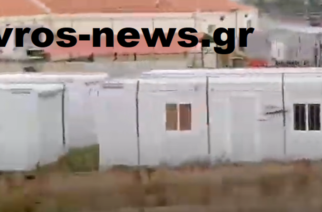 Ορεστιάδα: Απεσταλμένος του Μηταράκη σήμερα στο Φυλάκιο, διαπραγματεύθηκε αγορά οικοπέδων για επέκταση του ΚΥΤ!!!