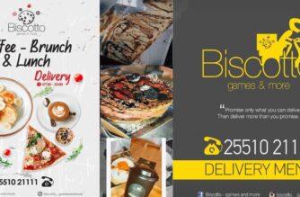 """Αλεξανδρούπολη: Με Delivery οι αγαπημένες σας γεύσεις του Biscotto """"Coffee – brunch & lunch"""" έρχονται σπίτι σας"""