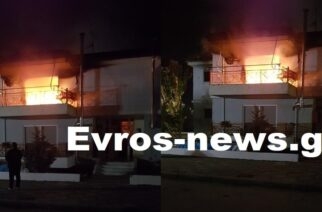 Τυχερό: Ένας νεκρός που κάηκε ζωντανός από πυρκαγιά -Σώθηκαν τραυματισμένες γυναίκα και κόρη