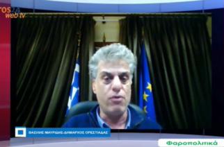 Μαυρίδης: Η Κυβέρνηση Μητσοτάκη απέτυχε σε μεγάλο βαθμό, στο δεύτερο κύμα της πανδημίας (ΒΙΝΤΕΟ)