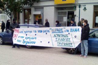 Αγροτικός Σύλλογος Τριγώνου: Να ακυρωθεί το πρόστιμο των 3.000 ευρώ της αστυνομίας στον Πρόεδρο μας