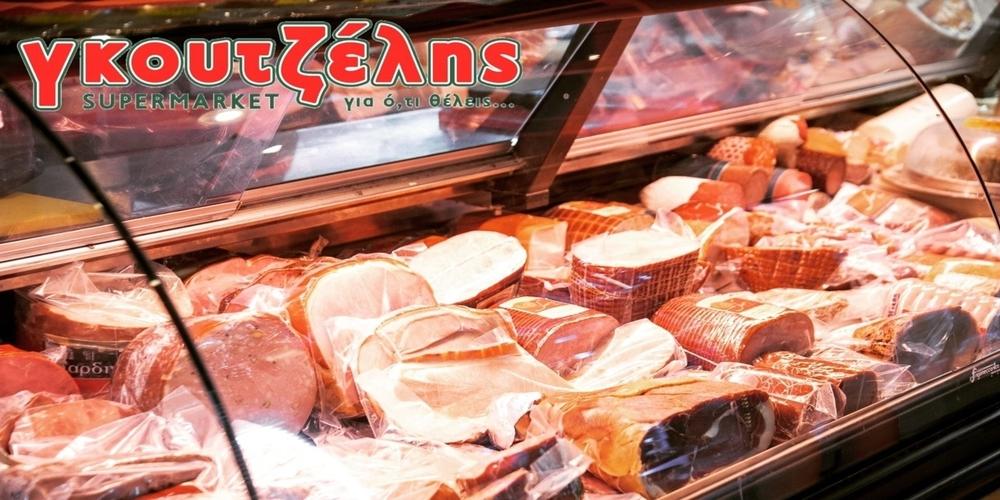 Αλεξανδρούπολη: Και το Σαββατοκύριακο με Delivery το Super Market Γκουτζέλης… για ό,τι θέλεις