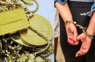 Διδυμότειχο: Βρέθηκαν λίρες και χρυσαφικά που απέσπασε το ζευγάρι απατεώνων από ηλικιωμένο