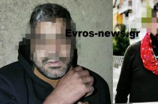 ΑΠΟΚΛΕΙΣΤΙΚΕΣ φωτό: Η στιγμή της σύλληψης στο Διδυμότειχο του αρχηγού της συμμορίας που έσφαξε 29χρονο