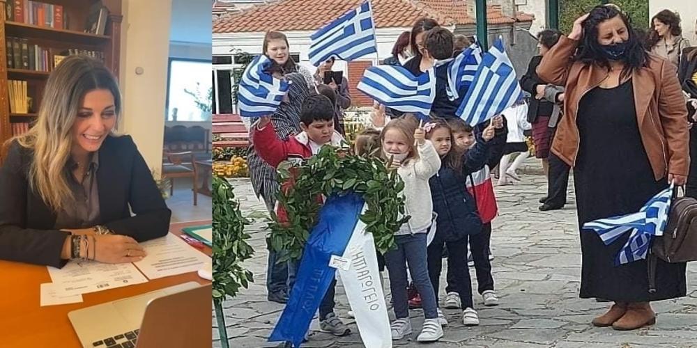 Στην τηλεκπαίδευση παιδιών και δασκάλας του Νηπιαγωγείου Πέπλου, συμμετείχε η υφυπουργός Παιδείας Σοφία Ζαχαράκη (ΒΙΝΤΕΟ)
