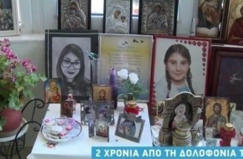Ελένη Τοπαλούδη: «Δικαιωμένοι αλλά ψυχικά νεκροί» λένε οι γονείς της, δυο χρόνια απ' την δολοφονία της