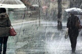 Έκτακτο δελτίο καιρού: Έρχονται βροχές, καταιγίδες και κρύο από σήμερα